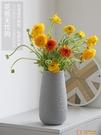 簡約現代創意文藝陶瓷插花瓶北歐擺件鮮花水養干花【小獅子】