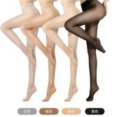 絲襪女薄款防勾絲春秋黑肉色光腿性感大碼超薄隱形夏天菠蘿連褲襪 韓國時尚週