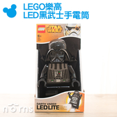 【LEGO 樂高LED黑武士手電筒】Norns STAR WARS 星際大戰 聖誕節禮物