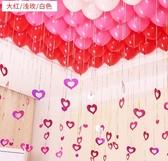 婚慶結婚用品婚禮浪漫婚房臥室裝飾創意生日派對成人求婚佈置氣球 降價兩天