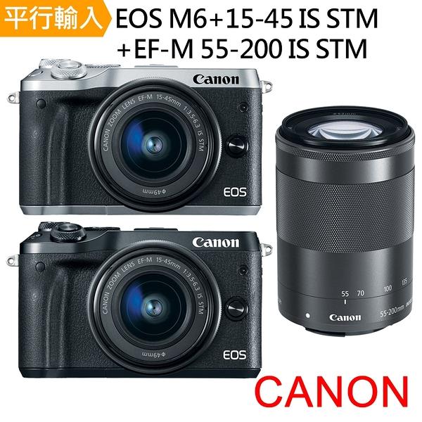 Canon EOS M6+15-45mm+55-200mm 雙鏡組*(中文平輸)-