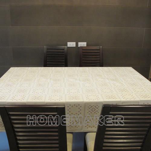 壓紋桌巾(30cm長*137cm寬)_RN-PW268-R052-2