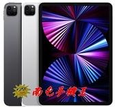 @南屯手機王@iPad Pro 2021 11吋 Wi-Fi + 行動網路 512GB A2459 【宅配免運費】