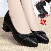 媽媽鞋單鞋軟底春秋季中年婦女鞋中跟粗跟皮鞋舒適中老年女鞋 時尚芭莎