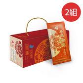 【美德生訊】金絲富貴_經典長壽禮盒2盒(每組內含:金絲麵8包+手感麵線1包)(免運)