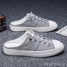 帆布鞋 夏季透氣小白男士休閒帆布半拖板鞋一腳蹬懶人男鞋無後跟布鞋 【618特惠】