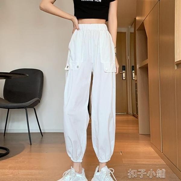 工裝褲夏季新款高腰顯瘦直筒褲學生百搭束腳褲薄款闊腿工裝九分褲女