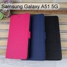 【Dapad】經典皮套 Samsung Galaxy A51 5G (6.3吋)
