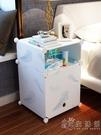 臥室簡易床頭收納櫃簡約現代摺疊儲物櫃多功能塑料組裝家用床頭櫃WD 小時光生活館