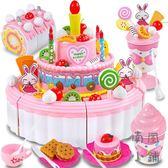 兒童生日切蛋糕玩具仿真家家酒套裝【南風小舖】