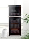 消毒櫃家用立式迷你小型雙門高溫不銹鋼商用消毒碗櫃大容量   ATF伊衫風尚