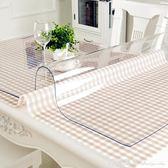 新款彩色透明桌布折疊隔熱墊餐桌布橡膠課桌復古金色四方桌臺面布 瑪麗蓮安igo