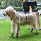 快速出貨狗狗雨衣四腳防水全包雨天寵物拉布拉多狗衣服中型大型犬金毛