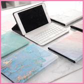 【送高清膜ipad2018新款保護套 air2 平板pro9.7寸大理石 帶藍牙鍵盤 迷你4 mini2殼 無線鍵盤  美樂蒂