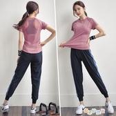 兩件套運動上衣女夏季速干短袖寬鬆跑步健身衣套裝瑜伽服t恤薄款夏天bds