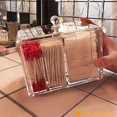 化妝棉收納盒棉簽盒桌面梳妝臺化妝品防塵口紅透明亞克力【小橘子】
