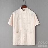 唐装 唐裝男短袖夏季中式漢服中老年半袖亞麻襯衫男爸爸裝棉麻寬松上衣 快速出貨