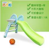 小型加厚滑梯室內兒童塑料滑梯家用寶寶上下可折疊滑滑梯玩具明日恢復原價
