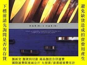 二手書博民逛書店HARIRI罕見& HARIRI: Work in Progre