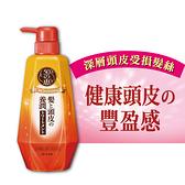 50惠頭皮調理護髮乳(蓬潤型)400ml