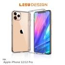 【愛瘋潮】LEEU DESIGN iPhone 12/12 Pro (6.1吋) 獅凌 八角氣囊保護殼 手機殼 手機套