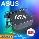 ASUS 華碩 原裝新款 方形帶針 65W 變壓器 PU401 PU401LA UX51VZ,ADP-65 AW A  PU551LD BU400A  (圓口帶針)