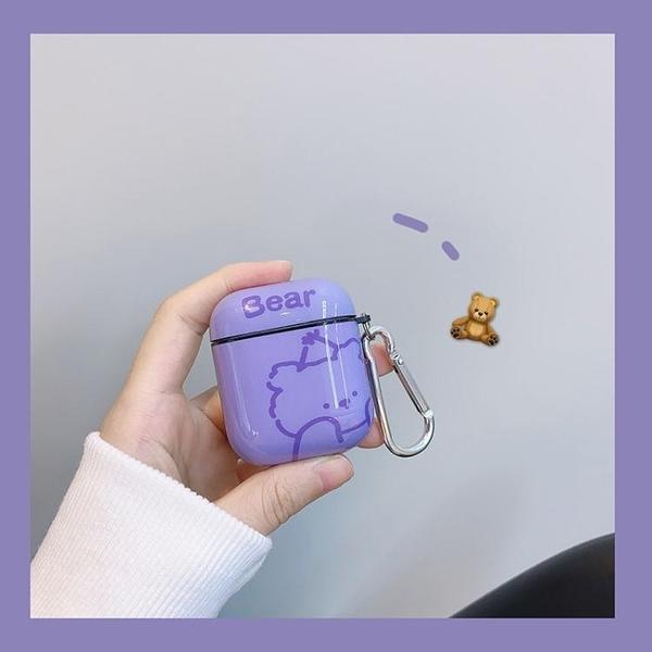 air保護套 原創紫色小熊耳機套適用AirPods保護套1/2/Pro蘋果個性創意女軟潮 果果生活館