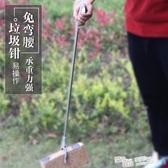 垃圾夾子拾物器不銹鋼加長家用夾工具環衛專用長柄撿取物衛生鉗子 ATF 萬聖節