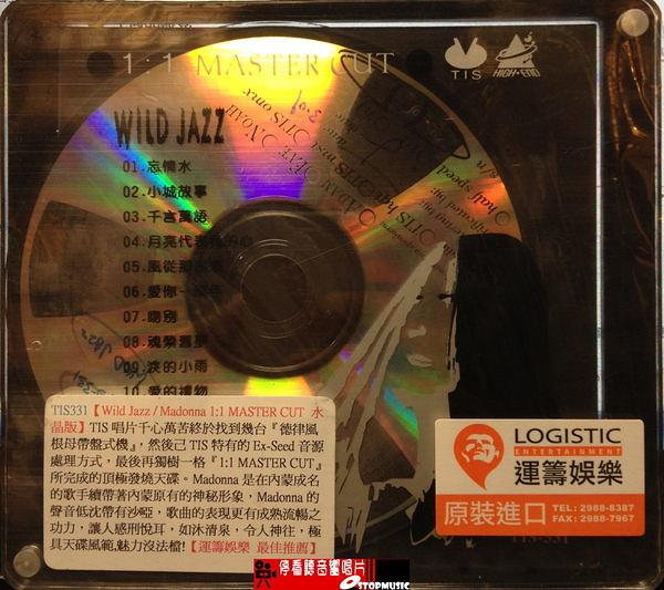 【停看聽音響唱片】【CD】Wild Jazz / Madonna 1:1MASTER CUT水晶版