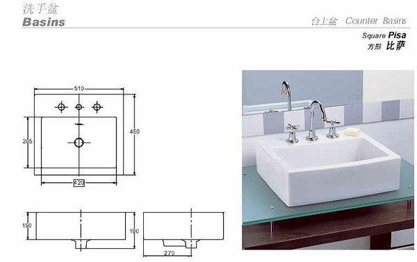 【麗室衛浴】英國陶瓷 IMPERIAL 品牌  ware  單孔方形檯上盆 130581   (現貨供應)