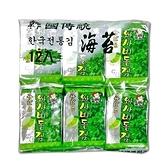 【南紡購物中心】韓味不二-海樂多-芥末味海苔(便當用)5g*12入*3袋