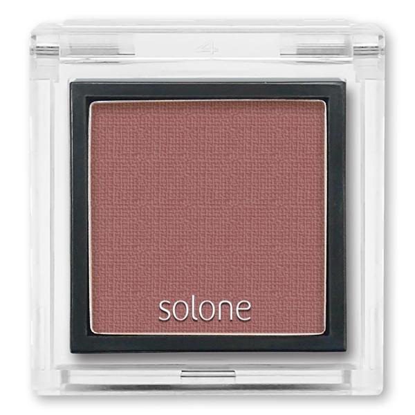Solone單色眼影 72乾燥玫瑰