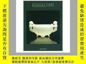 二手書博民逛書店Chinese罕見Jade by Spink 1998年 中國玉