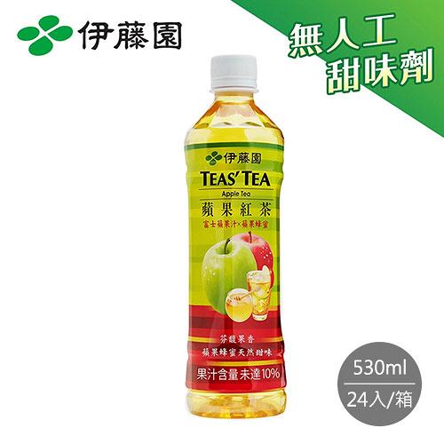 TEAS'TEA 蘋果紅茶PET530mL*24入/箱購