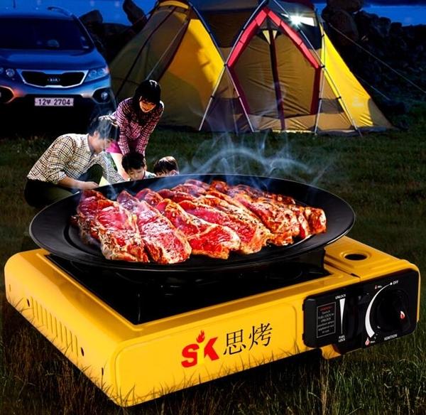 卡式爐雙用卡式爐兩用便攜式煤氣灶戶外野炊燃氣瓦斯卡磁液化氣火鍋爐具部落