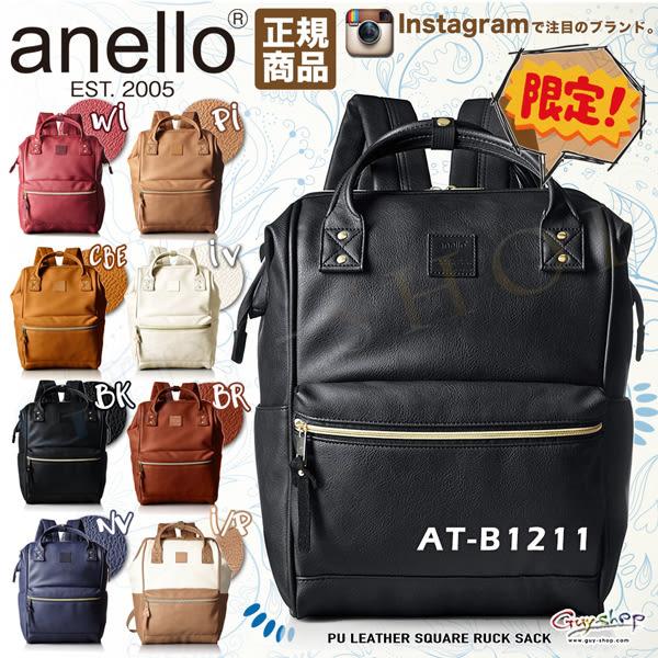 【BK-黑色】日本人氣潮牌anello銷售冠軍大口包 復古仿皮革材質(新款上市 數量限定!)