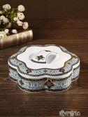 糖果盒歐式陶瓷糖果盒分格帶蓋現代客廳家用乾果盤水果盤創意大號乾果盒 港仔會社
