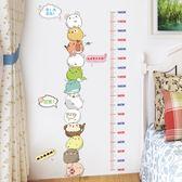 身高貼卡通身高貼自黏牆貼兒童房貼畫幼兒園教師裝飾玄關貼紙身高對照表 喵小姐