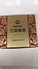 三慶酵素 2.5g*30包(盒)*12盒