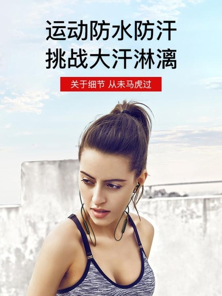 藍牙耳機 運動無線藍牙耳機雙耳入耳頭戴式頸掛脖式單跑步男女通用超小型適用 美物居家