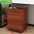 行動櫃 辦公文件櫃木質資料櫃桌下行動矮櫃帶鎖a4抽屜櫃儲物櫃活動小櫃子T