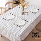 桌布防水防燙防油免洗pvc桌墊北歐茶幾布藝餐桌布【古怪舍】