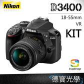 Nikon D3400 18-55MM KIT下殺超低優惠 送32G全配 9/10前登錄送600元郵政禮券 國祥公司貨
