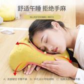 辦公室午睡枕午休枕趴睡枕小學生趴趴枕趴著睡兒童趴桌子睡覺神器 父親節降價