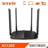 【Tenda 騰達】AC1248 AC雙頻 Gigabit 網路分享器/路由器 蝙蝠機