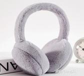 頭戴式耳機-耳機頭戴式男冬季耳套保暖耳罩護耳朵耳捂子韓版毛絨包女可愛折疊 多麗絲旗艦店
