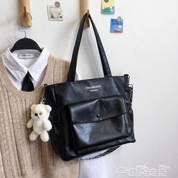 托特包高級質感軟皮包包女大容量2021新款潮百搭韓版洋氣手提側背托特包 雲朵走走