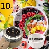 皇阿瑪杏仁醬 300g/瓶 (10入) 贈送5個陶瓷杯! 杏仁醬 古早味抹醬 杏仁牛奶 豆腐[淋醬 無添加物