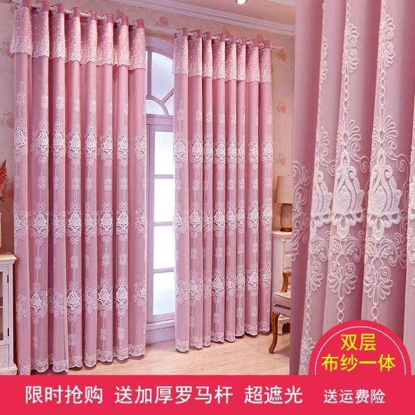 窗簾 定制窗簾新款臥室全遮光網紅布紗雙層客廳高檔流行窗簾北歐簡約【快速出貨】
