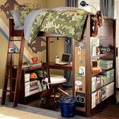 全實木高低床上下床書桌兒童雙層床多功能上床下桌組合定制高架床【虧本促銷沖量】